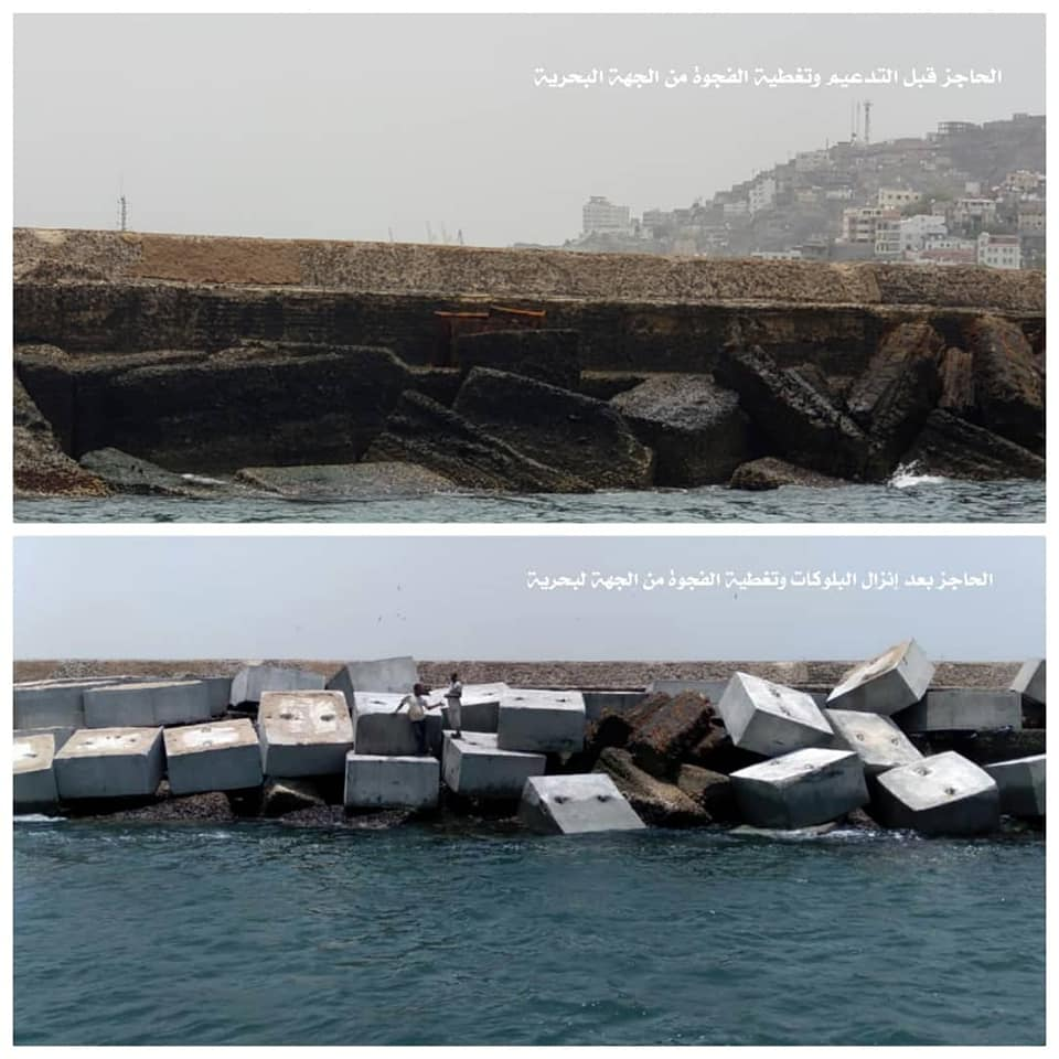 Restoration of the Breakwater in the Port of Aden (Ras Marbat - Tawahi)